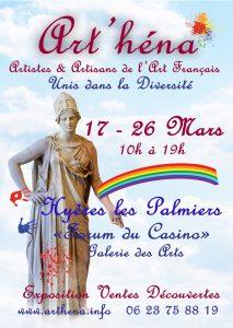 Art'hena - Forum du casino à Hyères @ Hyères les Palmiers